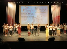 第三屆草根人民論壇音樂會
